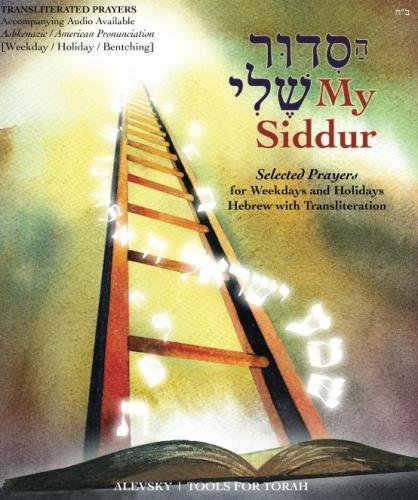 My Siddur [Weekday, Holiday A.]: Transliterated Prayer Book, Hebrew - English with Available Audio, Selected Prayers for Weekdays and Holidays (Hebrew Edition) by CreateSpace Independent Publishing Platform
