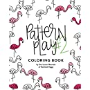 Pattern Play #2: All Ages Coloring Book