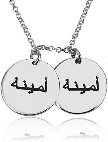 HACOOL 925 Sterling Silver Personalized Birthstone Arabic Name Pendant Necklace with Heart