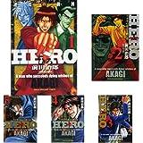 HERO 1-14巻 新品セット (クーポン「BOOKSET」入力で+3%ポイント)