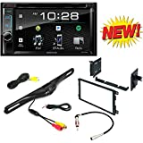 Kenwood eXcelon DDX395 6.2 In-Dash Double Din CD/DVD/MP3 Receiver, Dual Camera Inputs, Music Mix & SiriusXM Ready 2001-2012 CHEVY SILVERADO TAHOE SUBURBAN 2 DIN DASH KIT And REAR VIEW CAMERA