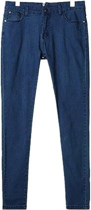 TOPUNDER Kardashian Jeans, Womens High Waisted Skinny Denim Stretch Slim Length Jeans