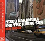 Red Shoes by Teruo Group Nakamura (2006-09-14)