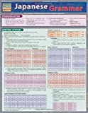 Japanese Grammar %28Quick Study Academic