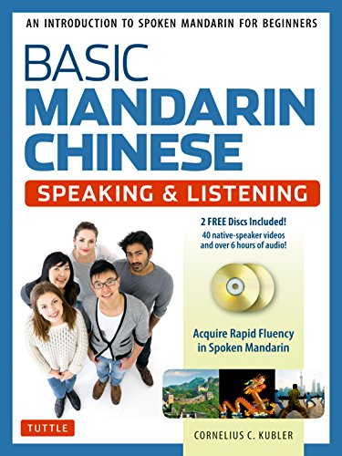 Price comparison product image Basic Mandarin Chinese - Speaking & Listening Textbook: An Introduction to Spoken Mandarin for Beginners (DVD and MP3 Audio CD Included)