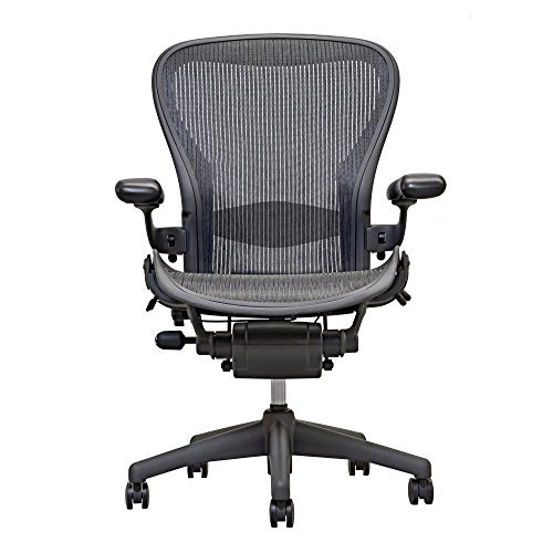 Herman Miller B Size Aeron Chair, Carbon