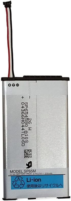 Tesurty New Replacement Battery SP65M for Sony Playstation PS Vita PCH-1001 PCH-1101