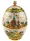Royal Russian Style Tea Canister Engrave Castle Pattern Tin Metal Tea Container for Loose Tea Tea Jar Art Craft Ornament Home Decor (White, Castle and Horse)