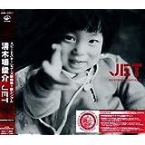JET(初回限定盤)