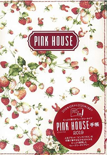 PINK HOUSE 手帳 2019 画像 B