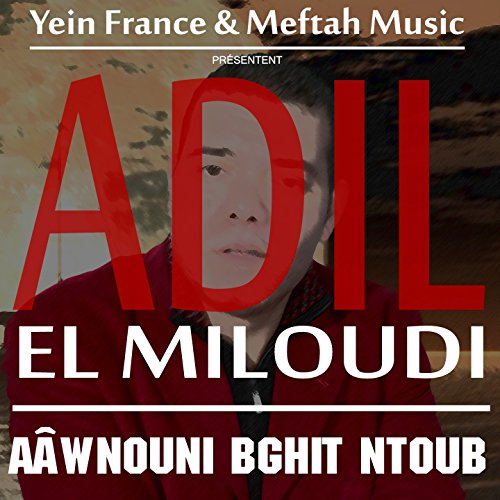 music bghit ntoub mp3
