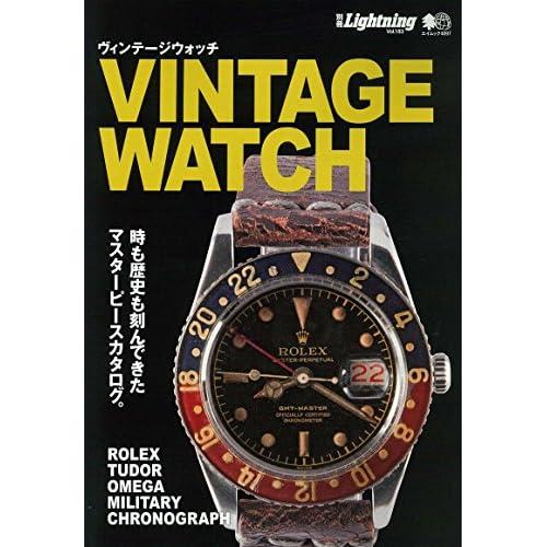 VINTAGE WATCH 表紙画像