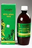 Patanjali Karela Amla Juice- 500Ml (Pack Of 2)