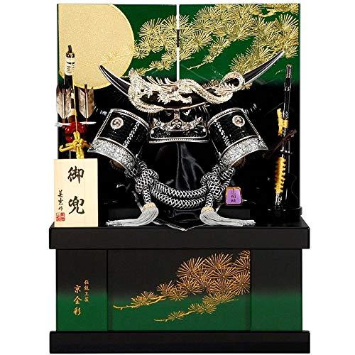 五月人形 着用 兜 収納飾り 銀 孝徳 メタグリーン塗 幅60cm [sb-19-165] B07N7ZZCGJ
