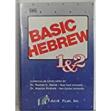 Basic Hebrew 1 & 2