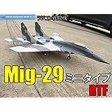 ラジコンジェット(JET)戦闘機Lanxiang Model30mm EDF JETミニMig-29 2.4GHz/12ch/Mode1 RTFキット日本語送信機・アンプマニュアル付き
