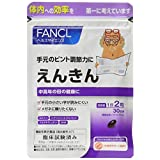 Fancl JAPAN Perspective (formerly: Lutein & Blueberry perspective) about 90 days (economical 3 bags set) 1 bag (60 tablets) Ã- 3