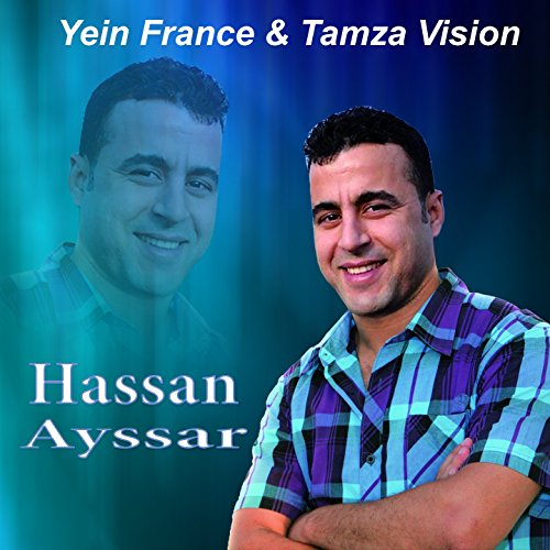 hassan ayssar mp3