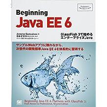 Beginning Java EE 6 : GlassFish 3 de hajimeru entapuraizu Java.