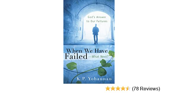 An episode of The Road to Reality with K.P. Yohannan