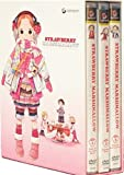 Strawberry Marshmallow: Complete Box Set