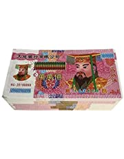 1000 Pcs Chinese Joss Paper Money Hell Bank Note $10,000,000,000,000,000 Ancestor Money for Tomb-Sweeping Day, Funeral, Strengthen Connection with Your Ancestors, Bring Good Luck Wealth and Health