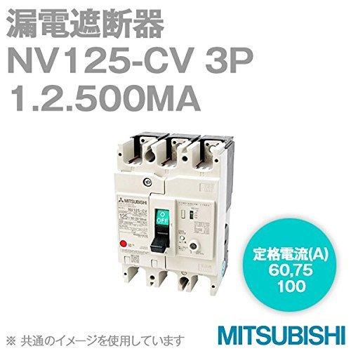三菱電機 NV125-CV 3P 100A 1.2.500MA B00ESABBLU