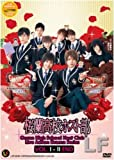 Ouran High School Host Club (Vol. 1 - 11 End)