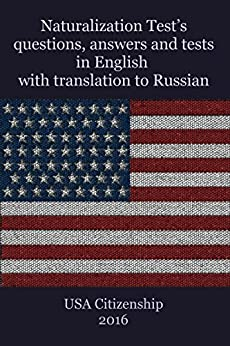 How Can I Order Naturalization Test Book