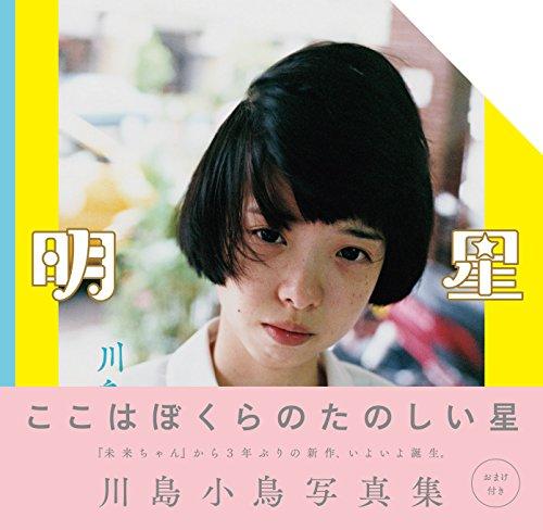 myojo-japanese-edition