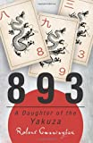 893 : A Daughter of the Yakuza, Cunningham, Robert, 1625860072