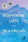 Image of Disappearing Earth: A novel