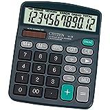 Sweet decorations Desktop Calculator 12 Digits Dual Power Electronic Calculator Solar and AA Battery Dual Power (Black)