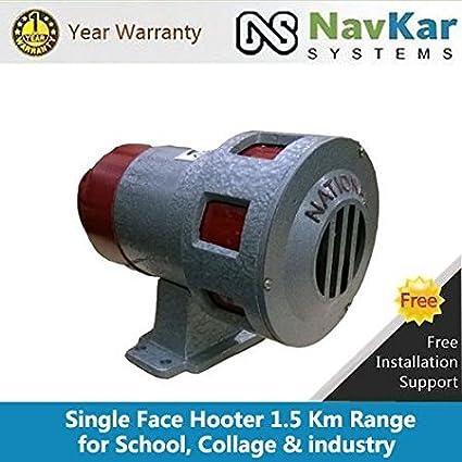 NAVKAR Single Phase Hooter for Industries, School & College 1.5 Km Range