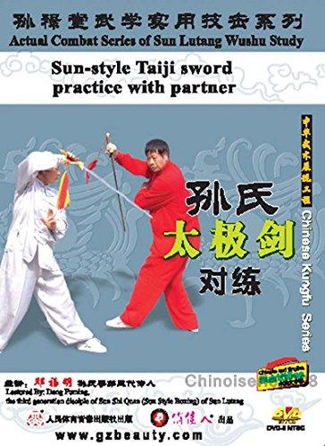 Sun style Taiji (Xingyi) by Sun Lutang - Taichi Sword Actual Combat DVD