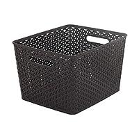Curver 18 Litre Plastic My Style Rectangle Nestable Rattan Basket, Brown