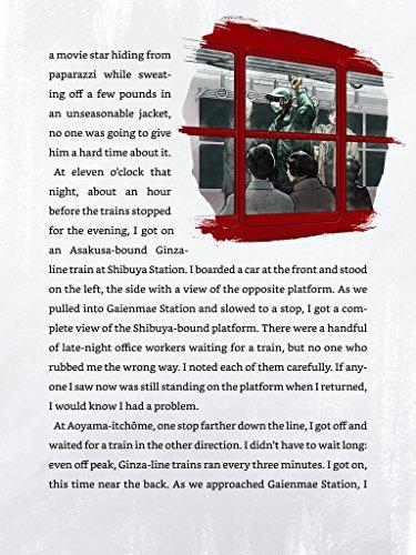 Thumbnail shoveller image – 5 for  Graveyard of Memories [Kindle in Motion] (A John Rain Novel Book 8)