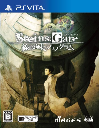 STEINS;GATE Senkei Kosoku no Phenogram (Japanese Edition)