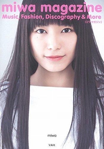 miwa 最新号 表紙画像