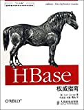HBase权威指南