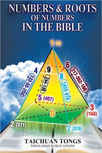 Book Numbers and Roots of Numbers in the Bible: Volume 1