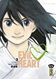 Evil Heart, Tome 3 (French Edition)