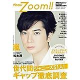 ザテレビジョン Zoom!! Vol.37 カバーモデル:松本 潤 ‐ まつもと じゅん