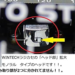 Amazon Co Jp Customer Reviews Wintech Sct R225k Compact Boombox Compatible With Micro Sd Usb Recording Black Fm Wide Band Model