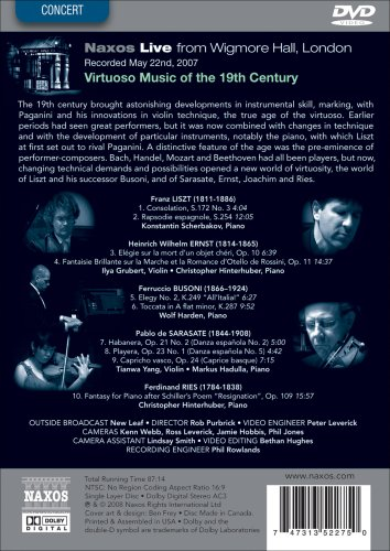 Naxos Live from Wigmore Hall, London by Naxos DVD (Image #2)