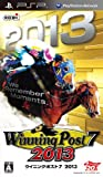 Winning Post 7 2013 for PSP