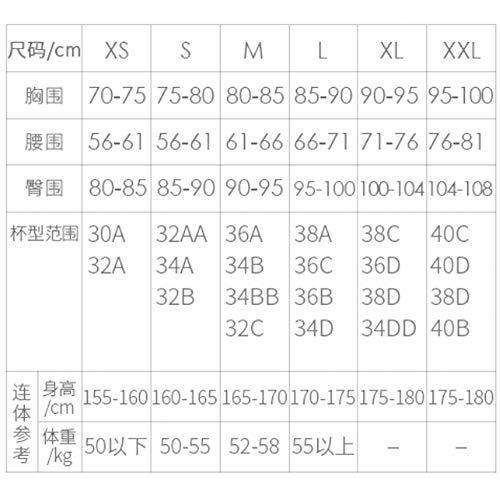 1 Chenyang86 Dimensioni 4 Sexy In Skinny S Bikini Plateless Acciaio colore Wx0rw0B8qv