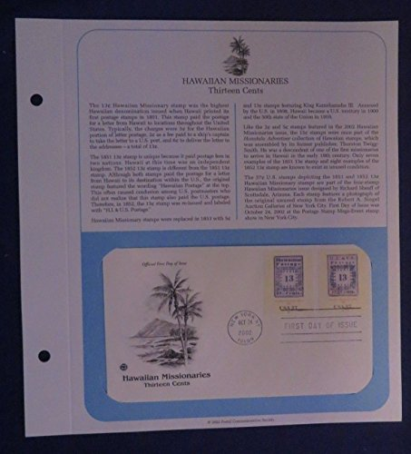 Unbranded PCS Oct 28, 2002 THIRTEEN CENTS 1st Day Issue Cover HAWAIIN MISSIONARIES