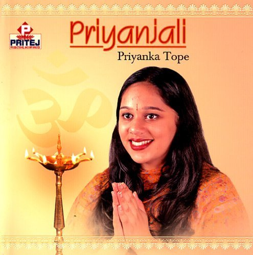 Priyanjali by Priyanka Tope (2005-11-21?