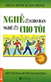 img - for Ngh   Na o Cho Ba n, Ngh   Na o Cho T i book / textbook / text book